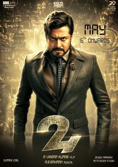24 movie profile cithram