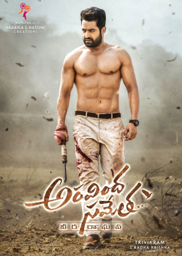 Aravindha sametha movie trailer