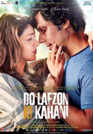 Do Lafzon Ki Kahani movie trailer