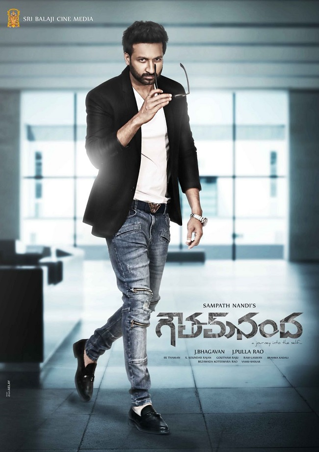 Goutham Nanda movie trailer