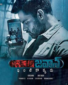 Jawaan movie trailer