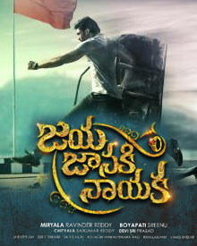 Jaya Janaki Nayaka movie trailer