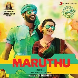 Maruthu movie trailer