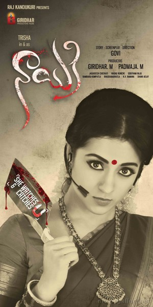 Nayaki movie trailer