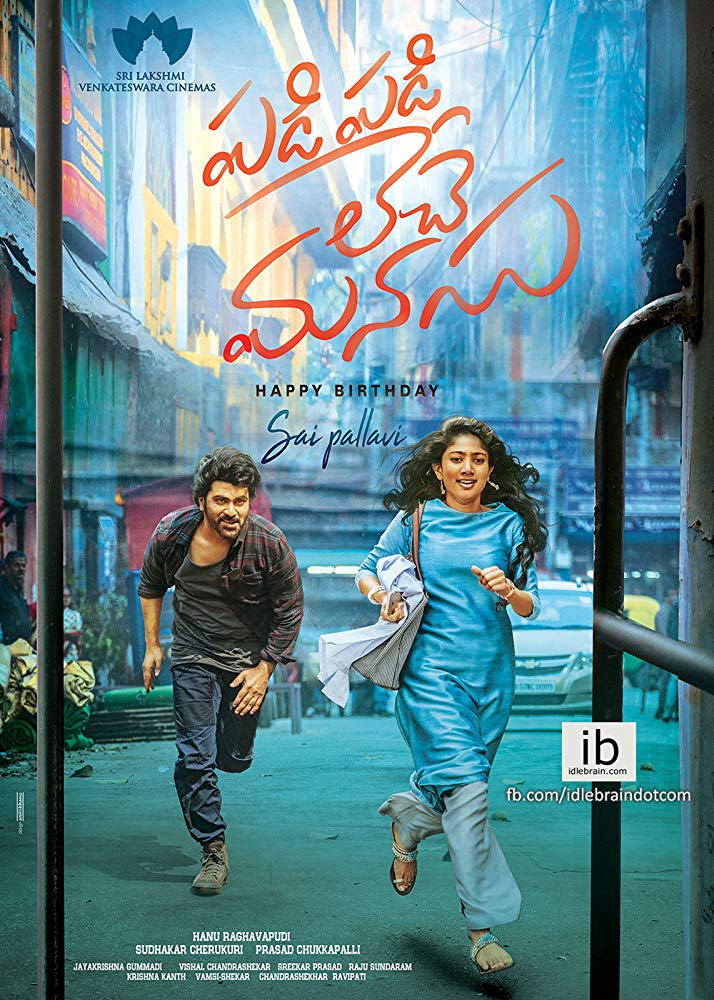 Padi Padi Leche Manasu Teaser movie trailer
