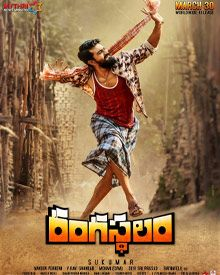Rangasthalam movie trailer