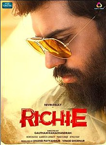 Richie movie trailer