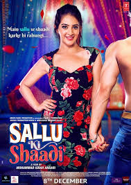 Sallu Ki Shaadi movie trailer
