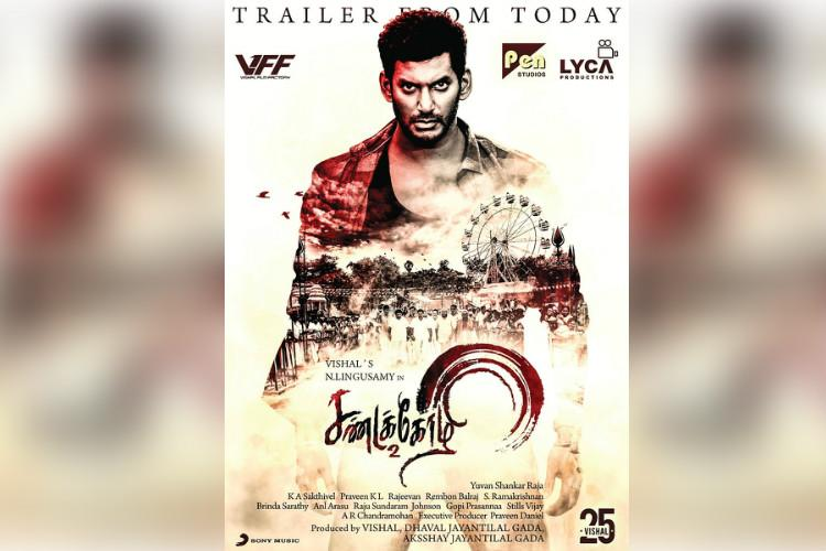 Sandakozhi 2 Official Trailer movie trailer