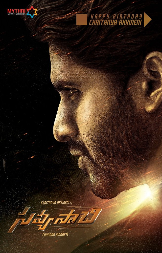 Savyasachi movie trailer