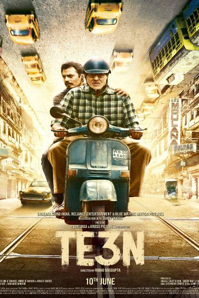 TE3N movie trailer