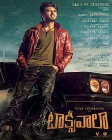 Taxiwaala movie trailer