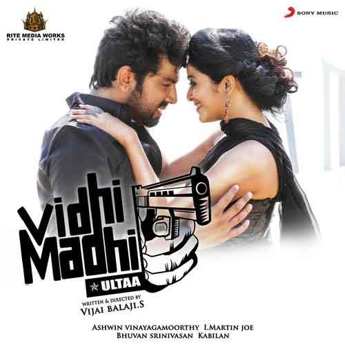 Vidhi Madhi Ultaa movie trailer
