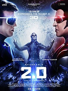 robo 2 official trailer movie trailer